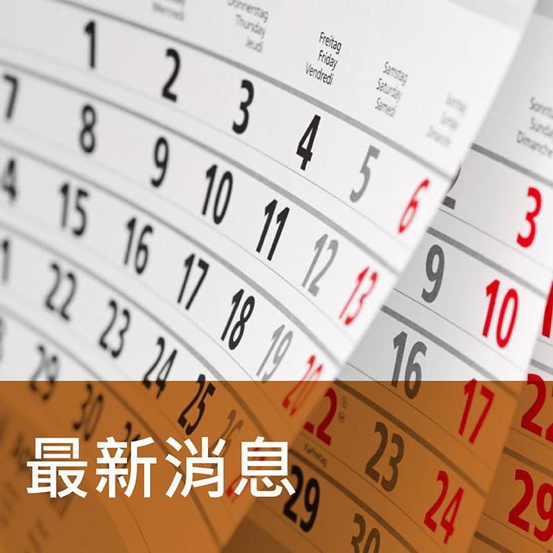 20200812_Web_Index_cn-04_lo