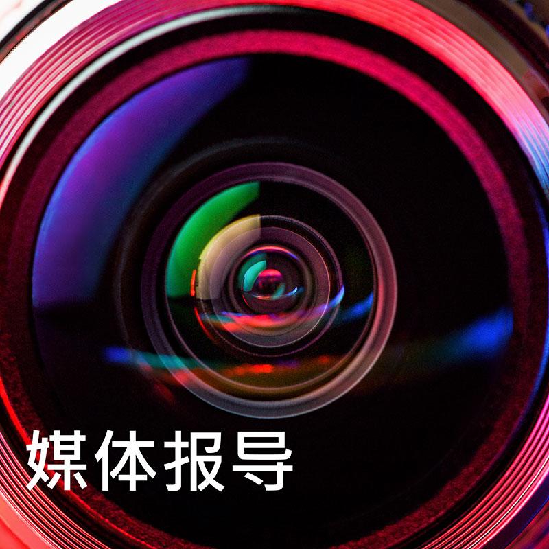 20200812_Web_Index_cn-05_lo